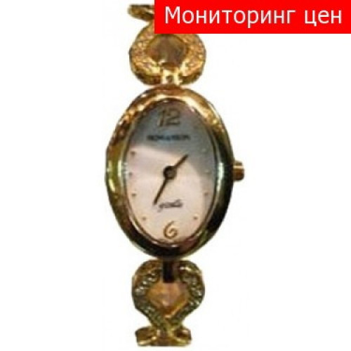 Romanson RM9239LG(WH)