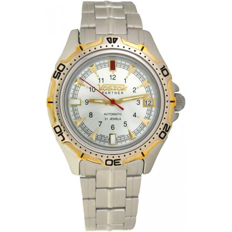 Часы стоимость восток штурманские часы продам